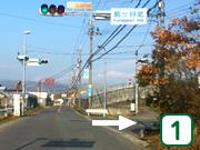 国道27号線の『駒ケ谷北』という案内板のある交差点を右折してください。
