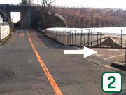 トンネルの手前(=北側)を右折して、そのまま赤レンガの道沿いに来てください。